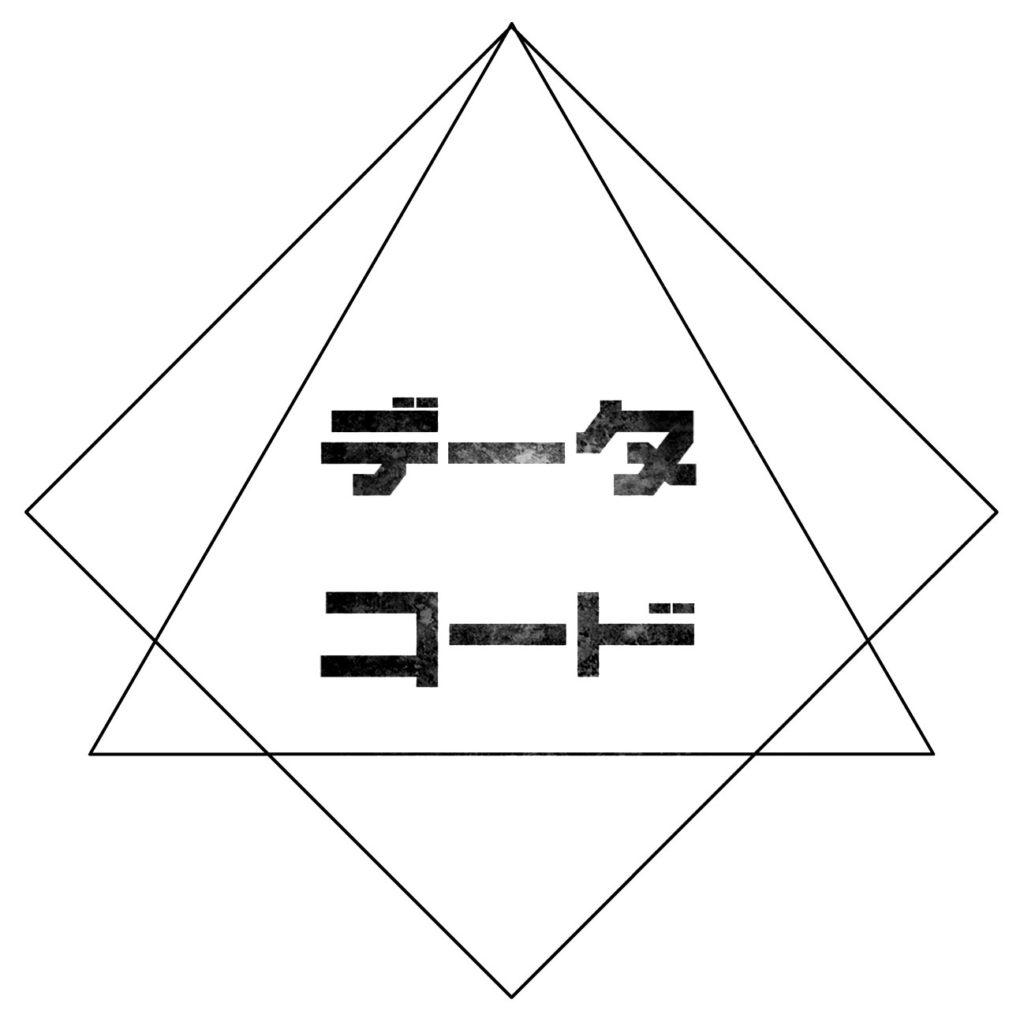 logoWhiteTextured